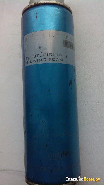 Увлажняющая пена для бритья Oriflame Midsummer Man Shaving Foam