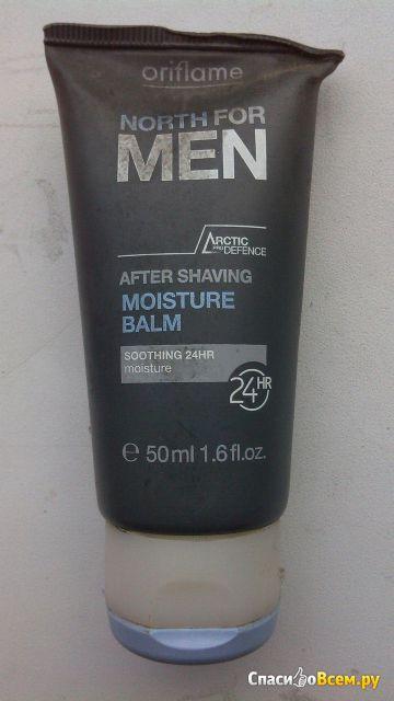 "Увлажняющий бальзам после бритья Oriflame ""Норд"" North For Men After Shaving Moisture Balm фото"