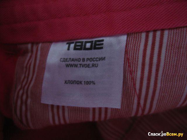 """Женские шорты """"Твое"""" арт. 20673 фото"""