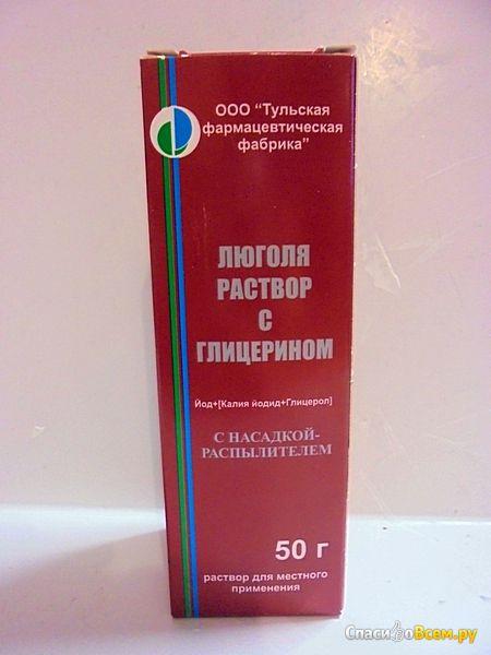 Раствор Люголя с глицерином с насадкой-распылителем