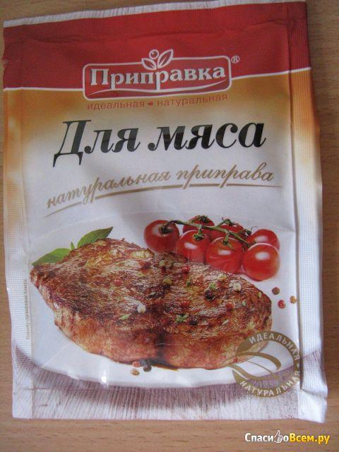 """Натуральная приправа """"Приправка"""" для мяса"""