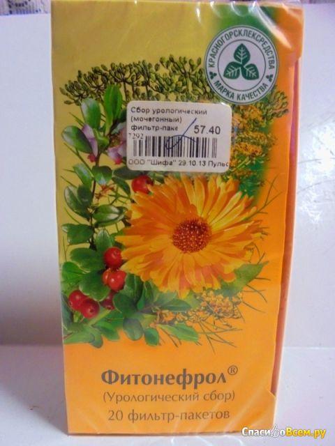 """Урологический сбор """"Фитонефрол"""" Красногорсклексредства"""