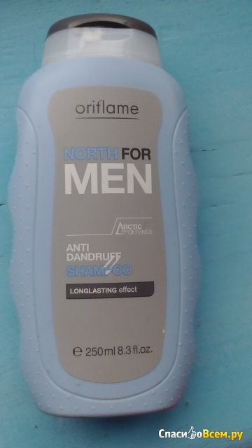 """Шампунь против перхоти для мужчин Oriflame """"Норд"""" North For Men Anti-dandruff Shampoo"""
