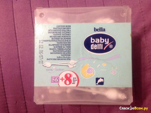 Ватные палочки Bella baby delfi с ограничителем
