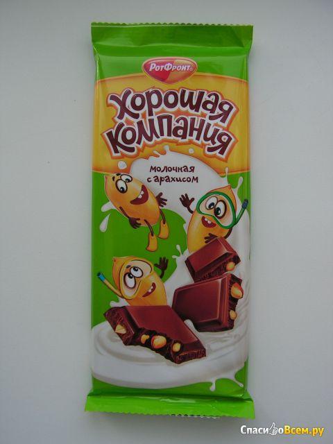 Плитка кондитерская Рот Фронт «Хорошая компания» Молочная с арахисом