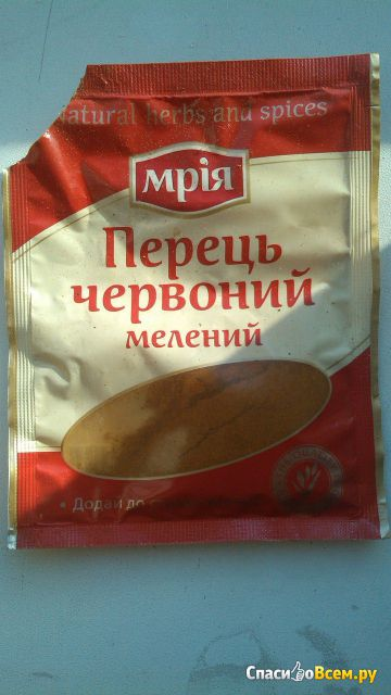 """Перец красный молотый """"Мрия"""""""
