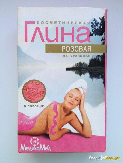 Косметическая глина розовая натуральная в порошке МедикоМед