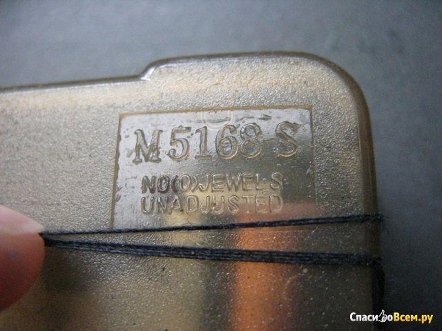 Часы настенные Anlida Quartz M5168-S