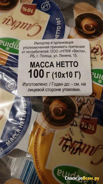 """Сливки питьевые стерилизованные """"Campina"""" 10%"""