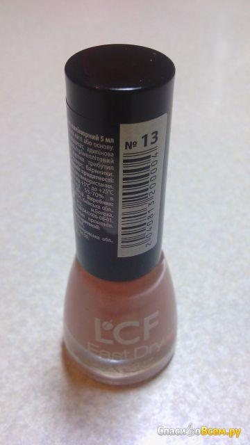 Лак для ногтей L'CF Fast Dry №13