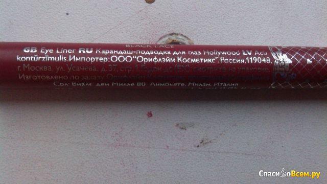"Карандаш-подводка для глаз Oriflame ""Голливуд"" Beauty Hollywood Eye Liner"