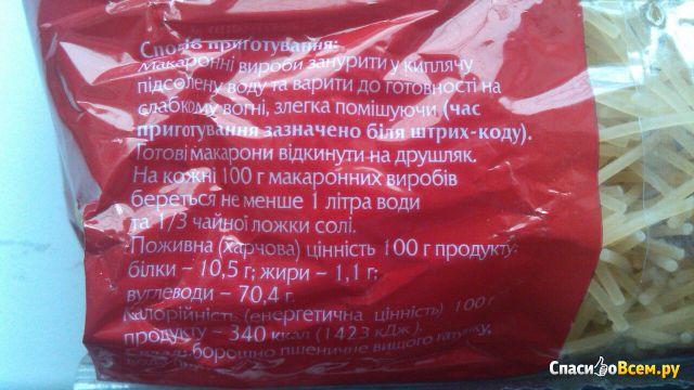 """Макаронные изделия """"Киев Микс"""""""