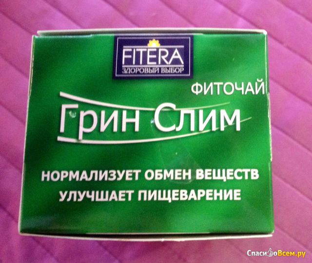 грин слим чай для похудения фитера