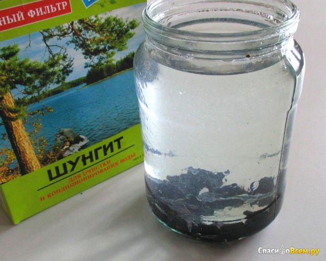 """Шунгит для очистки и кондиционирования воды """"Целитель"""""""