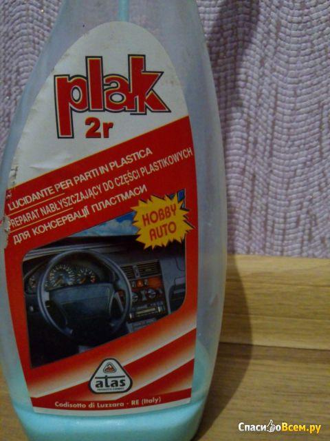 """Восковый полироль для консервации пластмассы """"Atas"""" Plak 2r фото"""