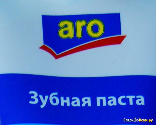 Зубная паста Aro Fresh
