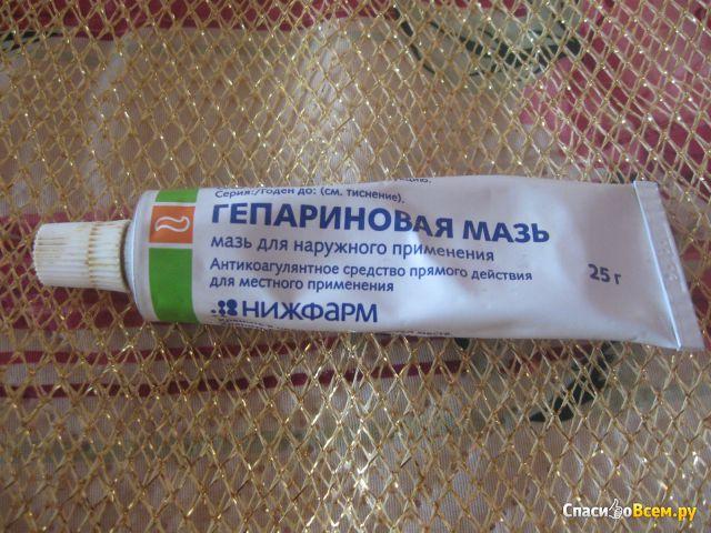 цинковая мазь отзывы от аллергии