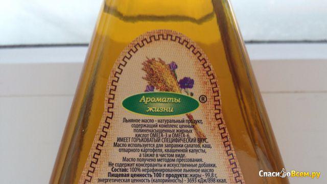 """Льняное масло """"Ароматы жизни"""" 100% нерафинированное"""
