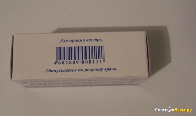 """Таблетки """"Рибоксин"""" фото"""
