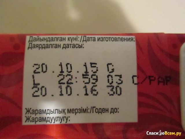 """Сок """"Любимый сад"""" Гранатовый сезон фото"""
