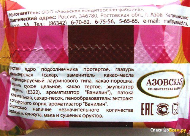 Халва подсолнечная глазированная Азовская кондитерская фабрика фото