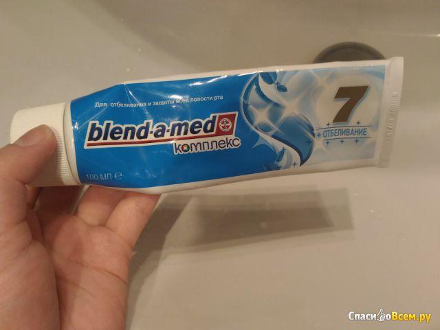 "Зубная паста Blend-a-Med ""Комплекс 7 + Отбеливание"""