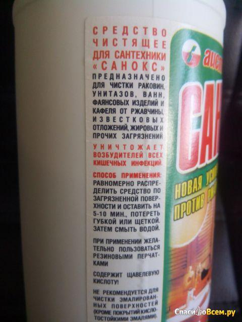 Чистящее средство для унитаза содержащее щавелевою кислоту фото