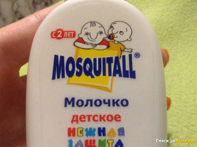 """Молочко детское Mosquitall """"Экстракт ромашки"""" Нежная защита от укусов комаров, мокрецов, москитов"""