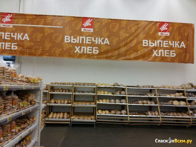 Гипермаркет Ашан (Омск, б-р Архитекторов, 35) фото