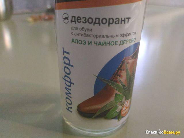 """Дезодорант для обуви с антибактериальным эффектом Штрих """"Комфорт"""" алоэ и чайное дерево"""