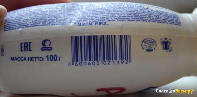 """Кисломолочный продукт """"Actimel"""" ананас-кокос фото"""