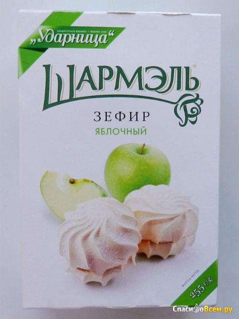 """Зефир """"Шармэль"""" яблочный фото"""