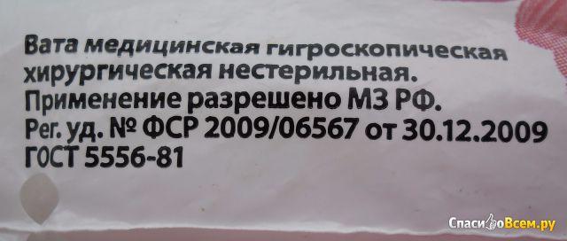 """Вата медицинская гигроскопическая нестерильная хирургическая """"Зиг-заг"""" фото"""