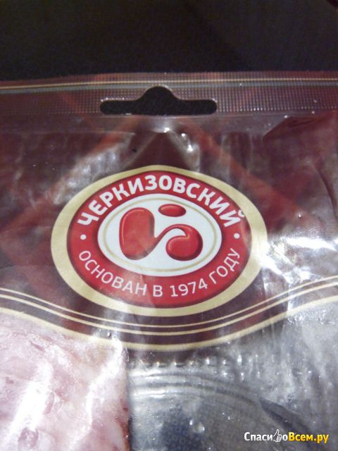 """Колбаса """"Липецкая особая"""" сыровяленая, полусухая, ломтевая """"Черкизовский"""""""