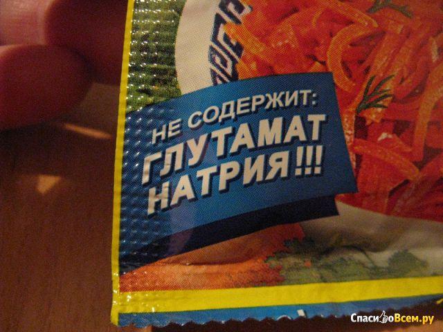 """Приправа """"Цвет Аромат"""" для моркови по-корейски Смесь натуральных пряностей"""
