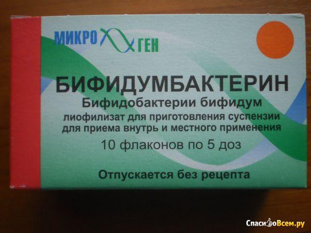 будешь ценить бифидумбактерин отзывы для грудничков выродки, которые недавно