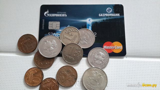 Дебетовая бонусная карта Газпромбанк - Газпромнефть фото