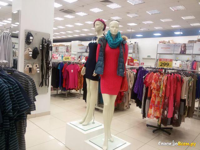 Магазин Остин Одежда Женская