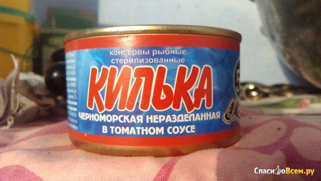 """Килька черноморская в томате """"555 Original"""" фото"""
