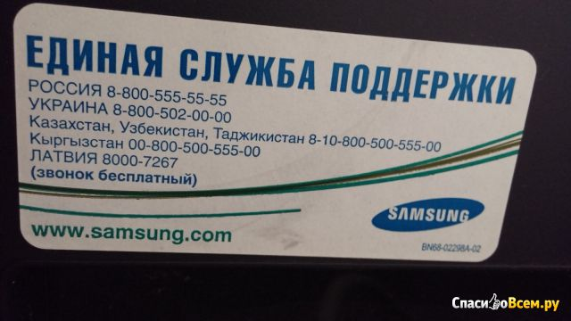 Телевизор Samsung LE26B450 фото