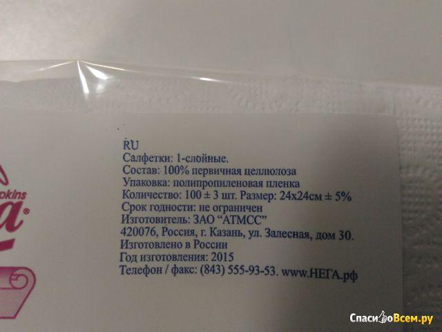 Бумажные салфетки 1-слойные Mega napkins Its bliss