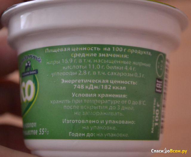"""Мягкий сыр с огурцом и укропом """"Сырко"""" Mlekara Sabac"""