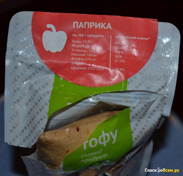 Продукт белковый соевый Тофу с паприкой Ясо new фото