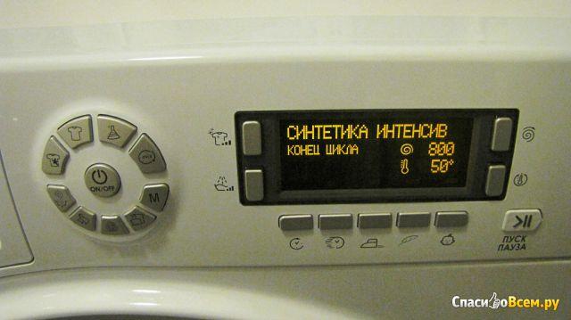 Стиральная машина Hotpoint-Ariston MVSE 8210 фото