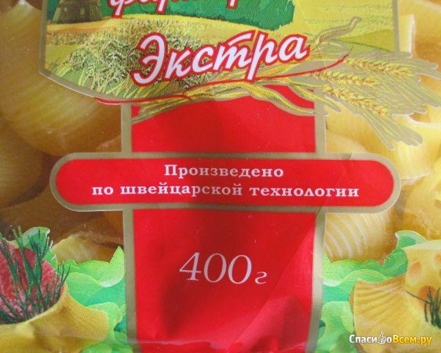 макароны из твёрдых сортов пшеницы фото