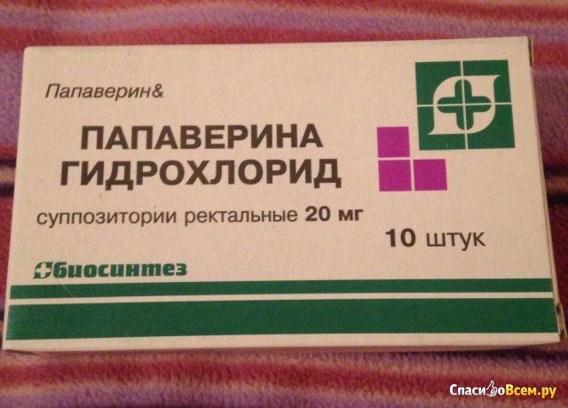 Особенности применения папаверина зависят от причины назначения препарата, симптомов, срока беременности и состояния женщины.