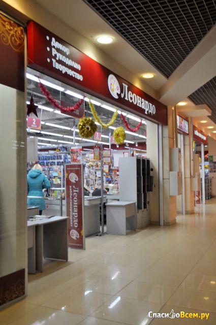 """Хобби-гипермаркет """"Леонардо"""" (Самара, ул. Аэродромная, д. 47А, ТРК """"Аврора"""")"""