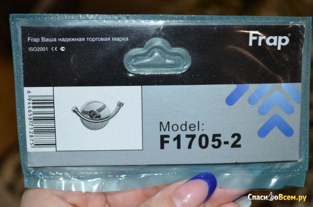 Настенный крючок двойной для ванной Frap арт. F1705-2
