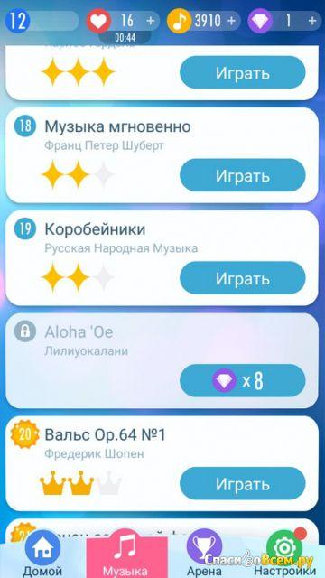 "Игра ""Фортепиано плитки 2"" для Android фото"