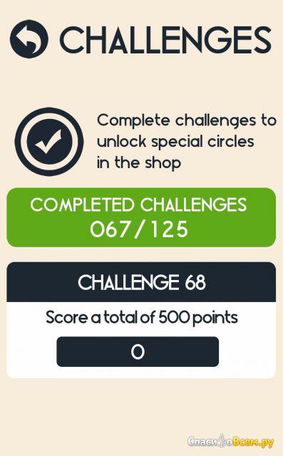 "Игра ""Circle"" для Android фото"